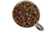 Ароматизированный кофе в зернах